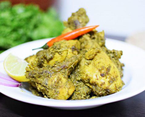 Cafreal Chicken